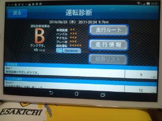 moblog_52e4076e.jpg
