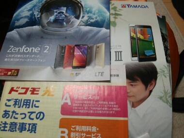 moblog_7579cd55.jpg