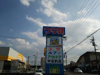 moblog_77e2dffd.jpg