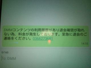 moblog_d7a0fdc8.jpg