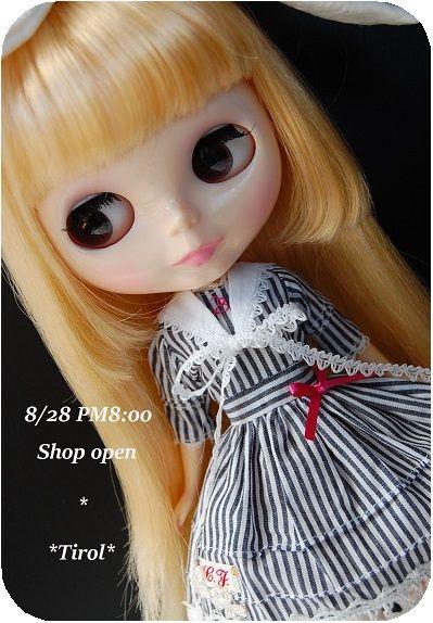 shophot2.jpg