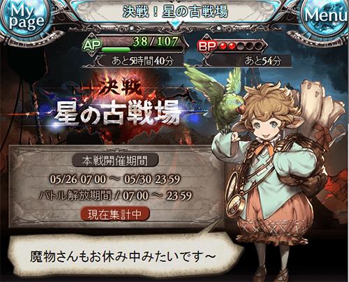 2016-05-31.jpg