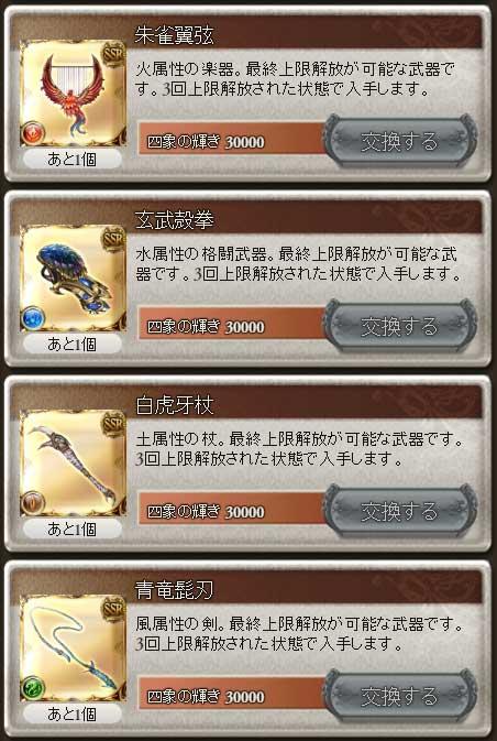 2016-06-23-(8).jpg