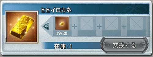 2016-06-26-(22).jpg