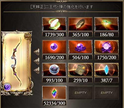 2016-06-27-(14).jpg