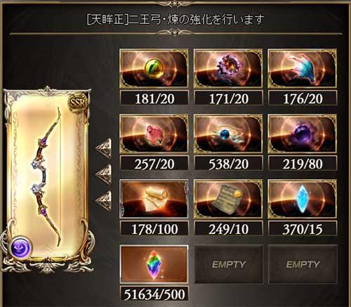 2016-06-27-(16).jpg