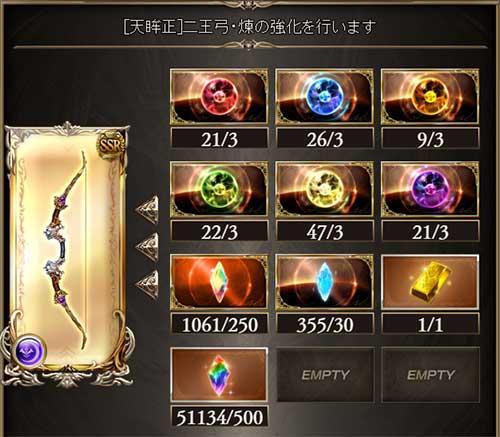 2016-06-27-(17).jpg
