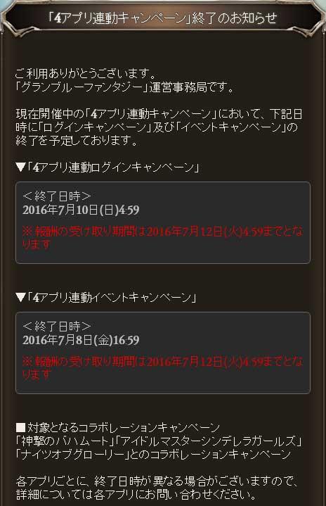 2016-07-01-(17).jpg