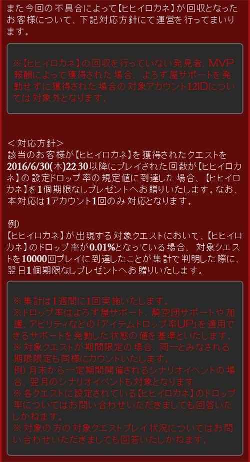 2016-07-02-(33).jpg