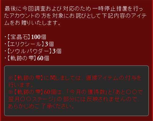 2016-07-02-(35).jpg