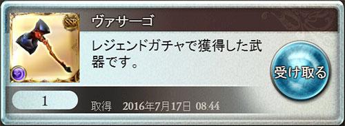 2016-07-17-(14).jpg