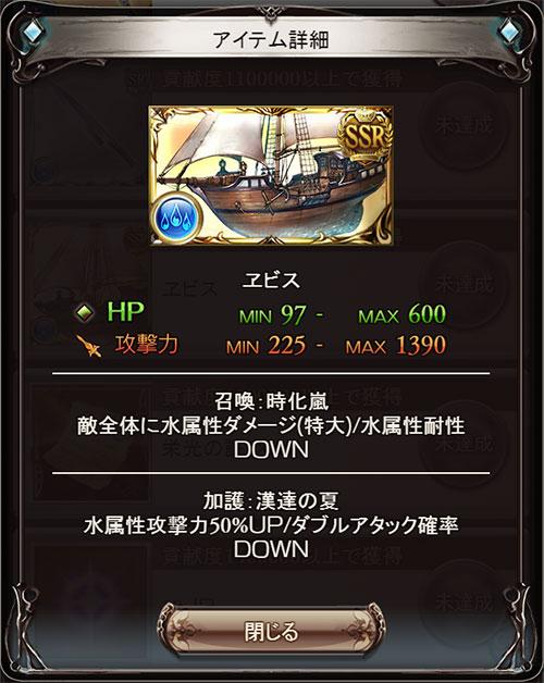 2016-07-17-(4).jpg