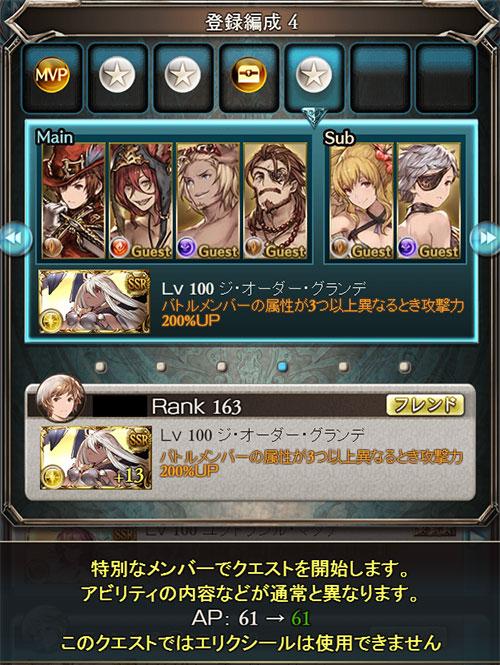 2016-07-17-(9).jpg