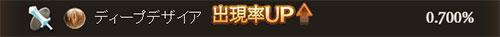 2016-07-19-(8).jpg
