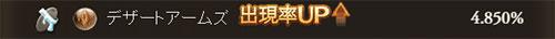 2016-07-22-(11).jpg