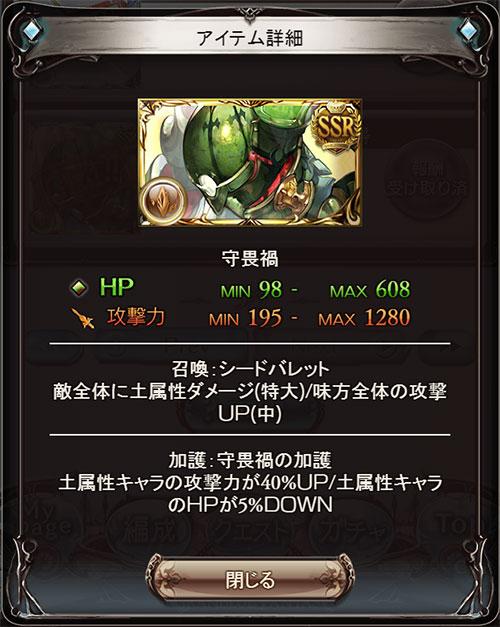 2016-08-02-(13).jpg