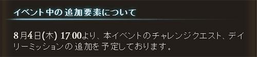 2016-08-02-(17).jpg
