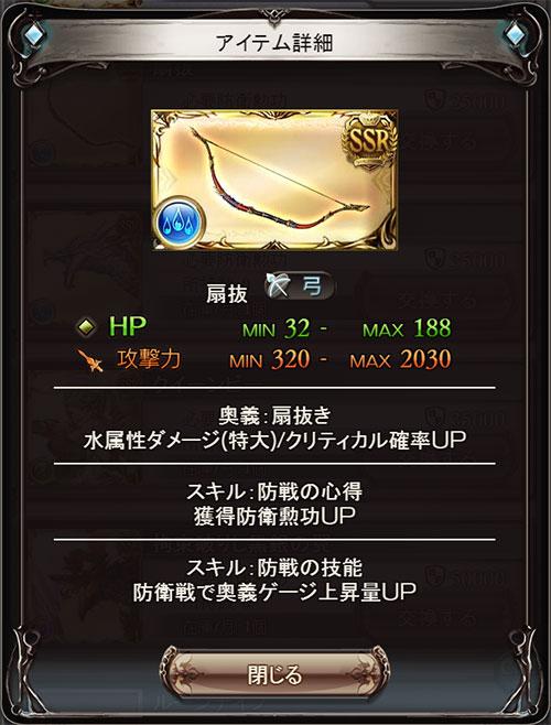 2016-08-02-(24).jpg