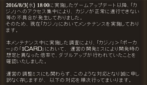 2016-08-03-(14).jpg