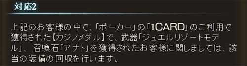 2016-08-03-(16).jpg