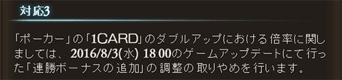 2016-08-03-(17).jpg