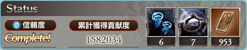 2016-08-04-(11).jpg