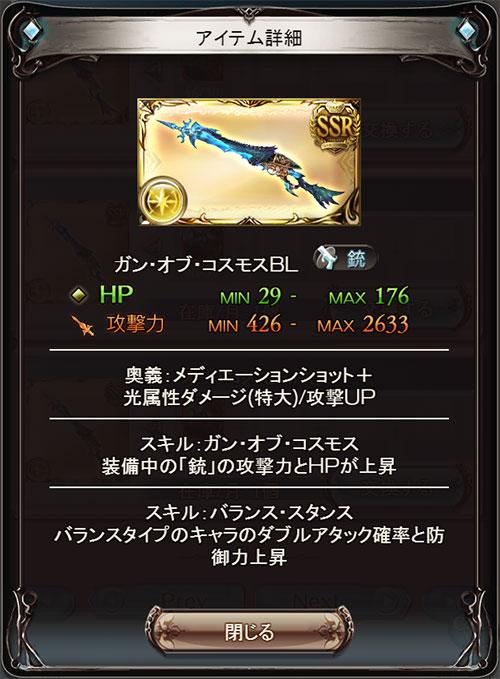 2016-08-04-(13).jpg