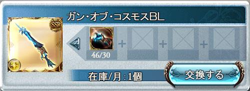 2016-08-04-(15).jpg