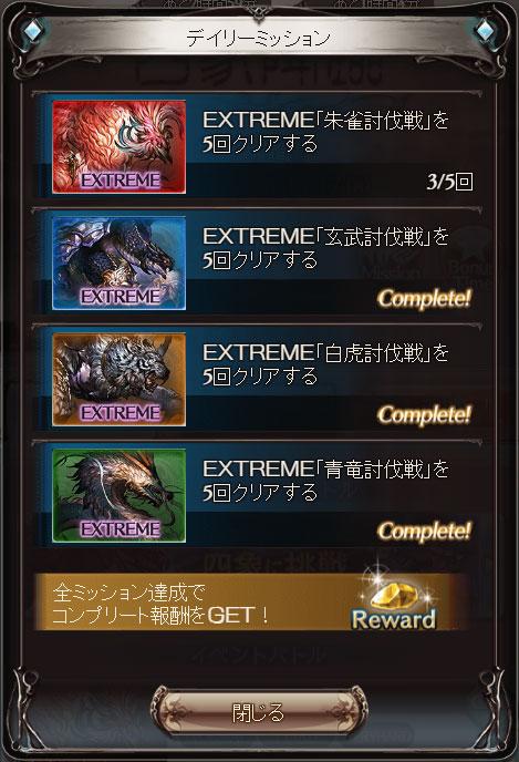 2016-08-09-(2).jpg