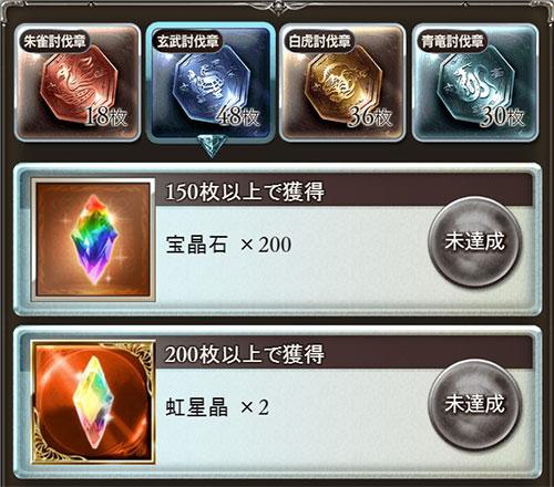 2016-08-09-(4).jpg