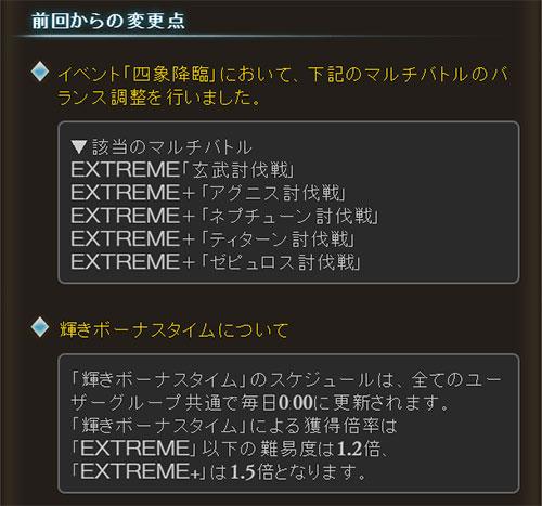 2016-08-09-(5).jpg