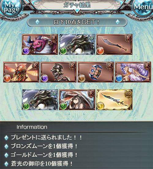 2016-08-09.jpg