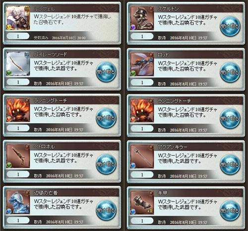 2016-08-10-(12).jpg