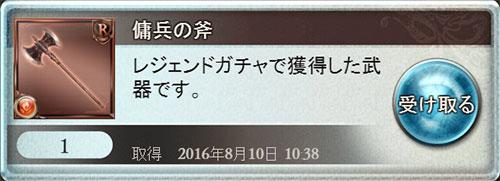 2016-08-10-(14).jpg