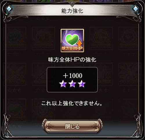 2016-08-11-(3).jpg