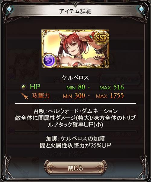 2016-08-16-(4).jpg