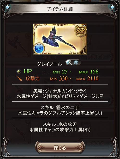 2016-08-16-(8).jpg