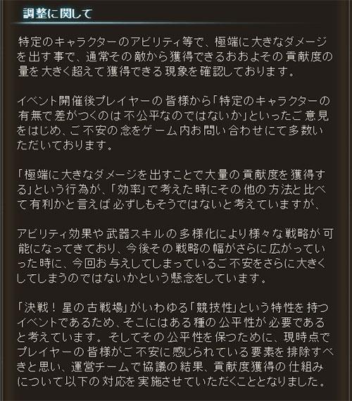 2016-08-24-(6).jpg