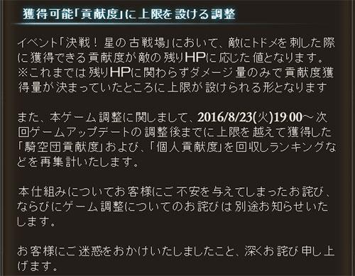 2016-08-24-(7).jpg