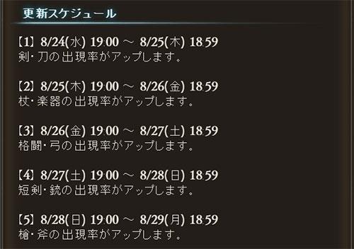 2016-08-25-(11).jpg