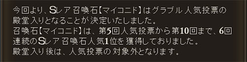 2016-08-26-(11).jpg