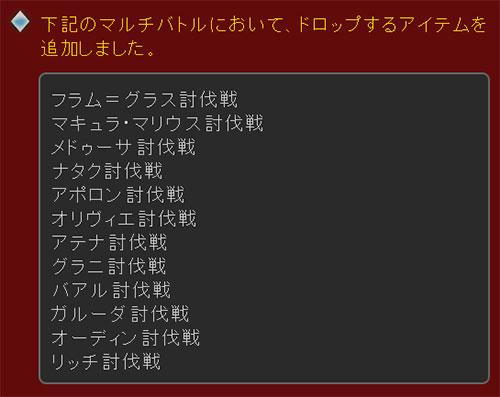 2016-08-26-(16).jpg