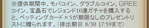 2016-08-29-(5).jpg