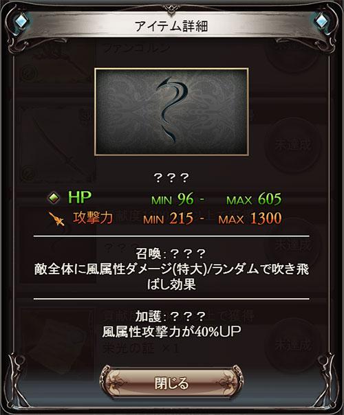 2016-08-31-(34).jpg