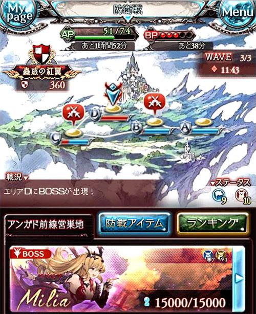 2016-09-01-(22).jpg