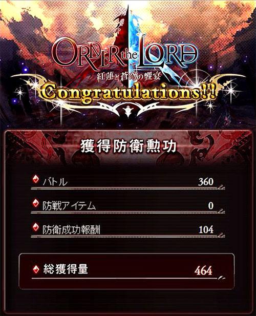 2016-09-01-(23).jpg
