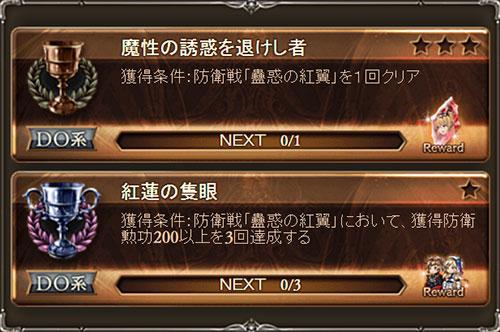 2016-09-01-(5).jpg