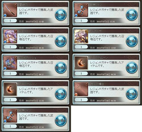 2016-09-06-(2).jpg