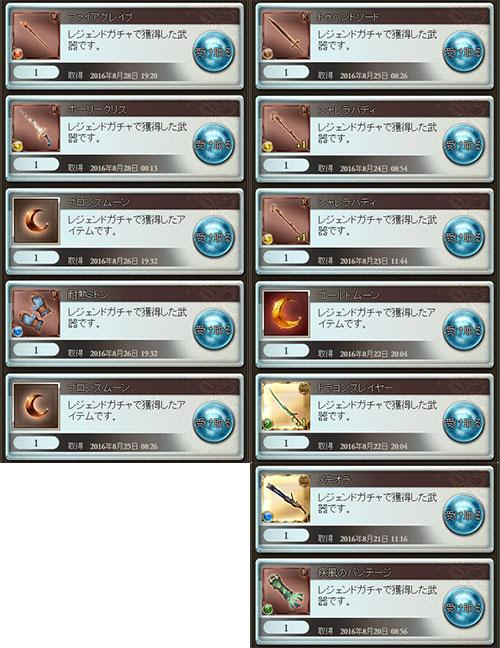 2016-09-06-(6).jpg