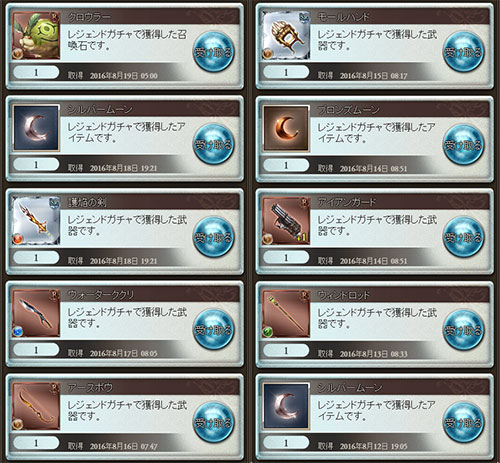 2016-09-06-(9).jpg